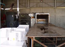 溶融固化施設