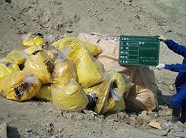 廃石綿も埋立処分可能